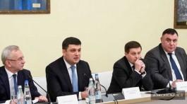 2017 став роком тісних відносин між Україною та Грузією