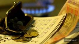 Новий закон «Про ЖКП»: парламентарі таки ввели абонплату, пеню та внески за лічильники