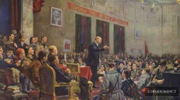 Бурный век российских революций