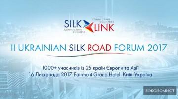 В Києві відбудеться наймасштабніша подія в інвестиційній сфері
