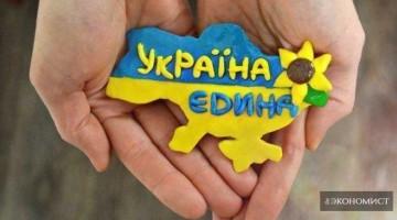 Форум національних меншин України: Стоп провокації!
