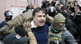 Неуловимый Михо: Украина бессильна