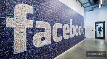 Гугл и Фейсбук ломают демократию - Часть 3.