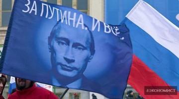 Сила пиара в России: сколько протянет стабильность