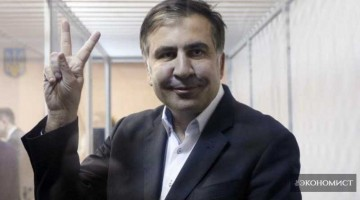 О Трампе, Саакашвили и «Свободе»