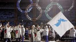 Этот флаг на время Олимапиады-2018 объединит обе Кореи – Южную и КНДР