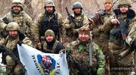 Грузинский Легион: добровольцы против власти