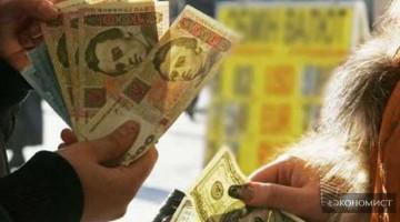 Яким буде курс гривні у 2018-му році та що робити із заощадженнями?