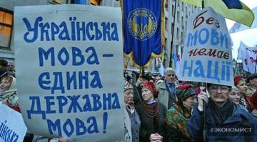 Мовне питання в українському Законі «Про освіту»