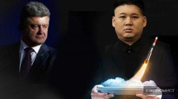 Патриотизм и атомное оружие – северокорейский рецепт
