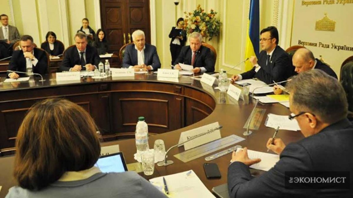 У Верховній Раді України пройшов круглий стіл, присвячений створенню Експортно-кредитного агентства для підтримки українських експортерів
