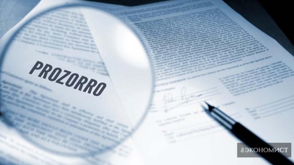 Prozorro – красивая ширма для коррупционных схем и откатов в системе госзакупок Украины