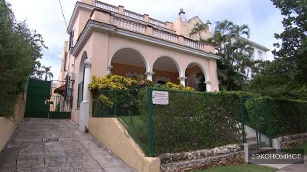 Дом в Гаване, в котором, как сообщается, жил один из пострадавших американских дипломатов. (Предоставлено NBC News)
