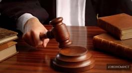 Аналіз змін до Кримінального процесуального кодексу України