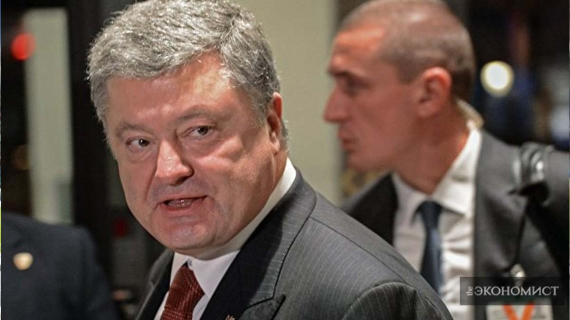 Кого и чего боится Петр Порошенко