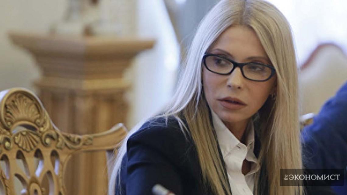 Тимошенко и Волкер – тревожный сигнал для президента