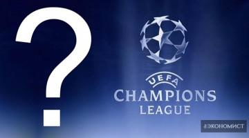 На смену футбольной Лиге чемпионов в ближайшем будущем может прийти Суперлига