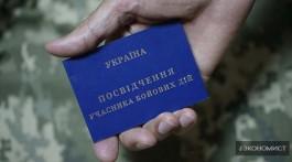 Общественное самоубийство: поствоенный синдром Украины