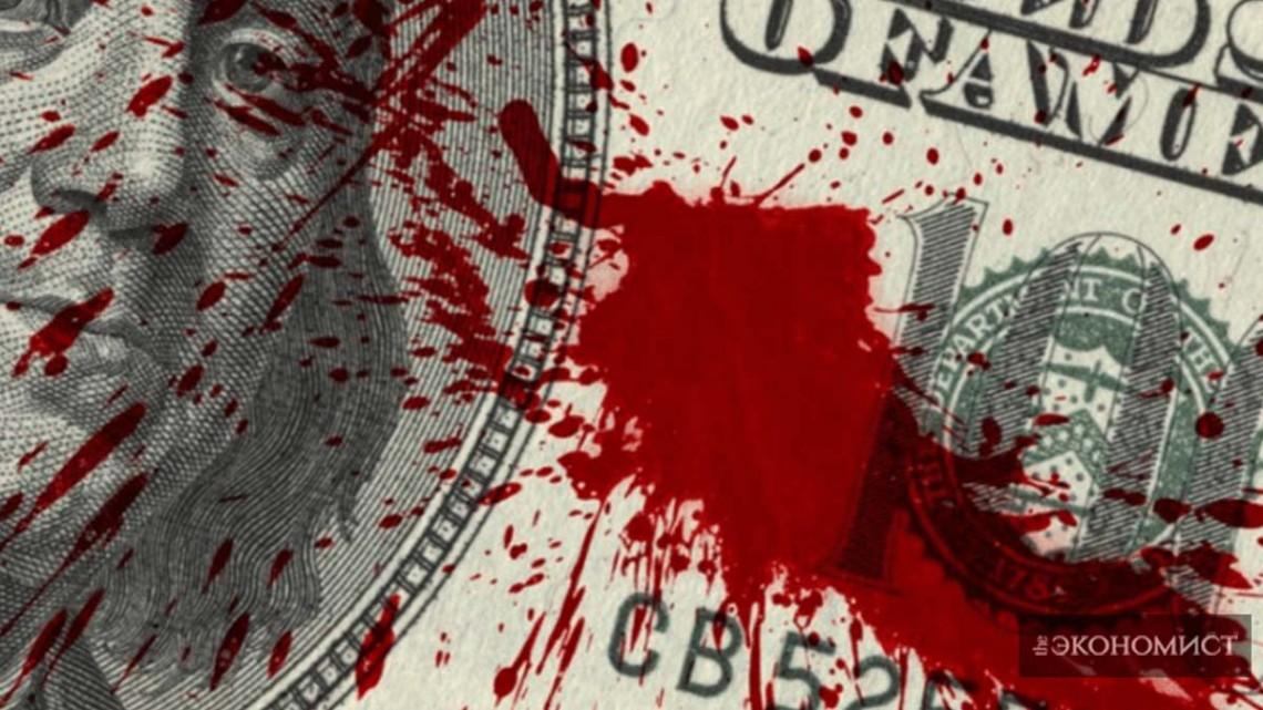 Кровь на продажу