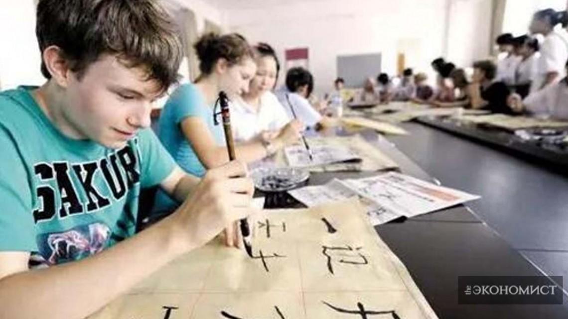 Разные страны мира включают китайский язык в систему единого государственного экзамена