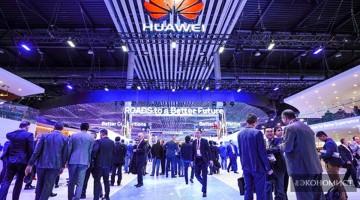 Китай призывает Запад справедливо относиться к китайским зарубежным инвестициям