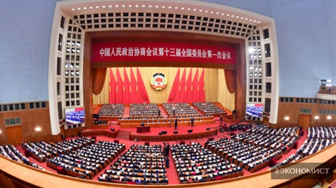 """Си Цзиньпин: """"партийная система нового типа"""""""