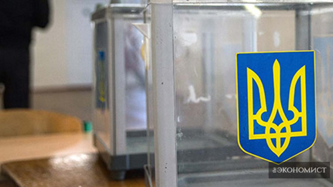 Поточні рейтинги політичних партій: хто має шанси на успіх у виборах?