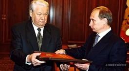 Тимоти Снайдер о Путине: неизбежность против вечности – Часть 2.