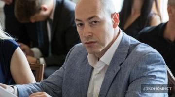 dmitriy-gordon