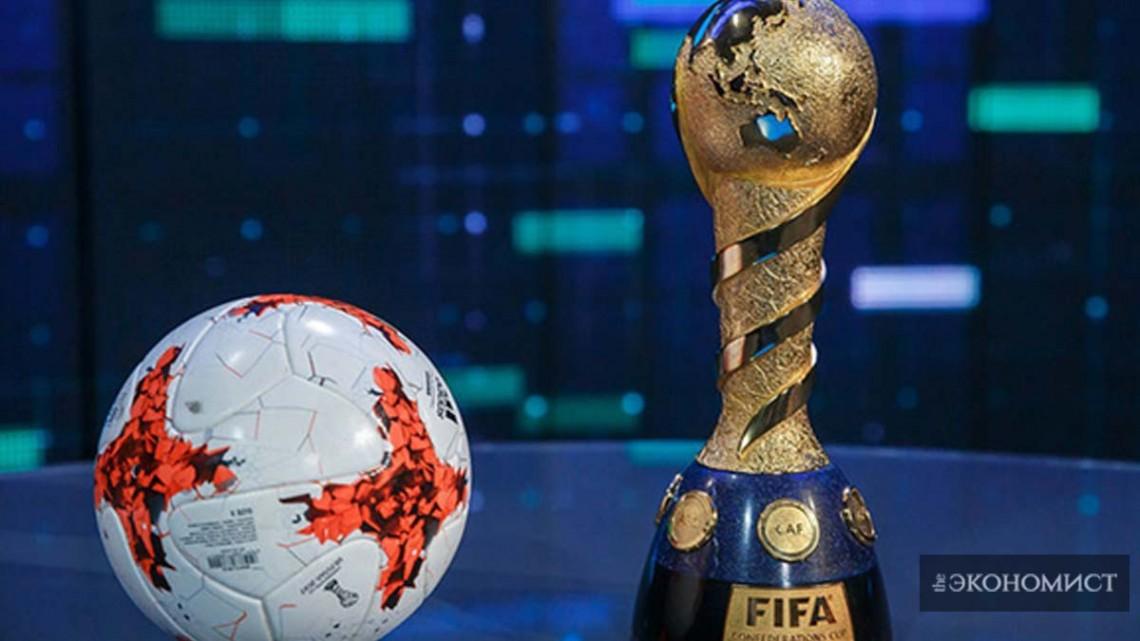 Глобализация добралась и до футбола
