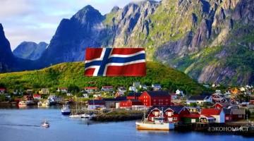 Норвегия – страна, население которой, не работая, может хорошо жить