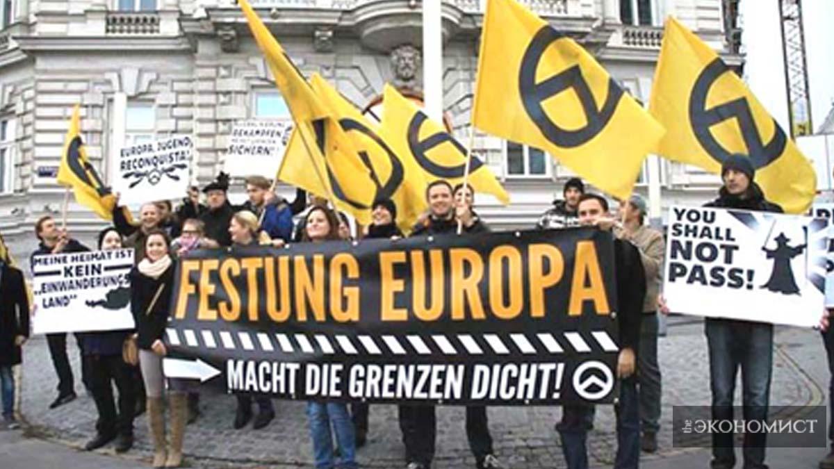 Демонстрация немецких идентаристов. Берлин. Июль 2016