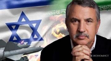 Томас Фридман: Иран против Израиля – следующая война в Сирии - Часть 1.