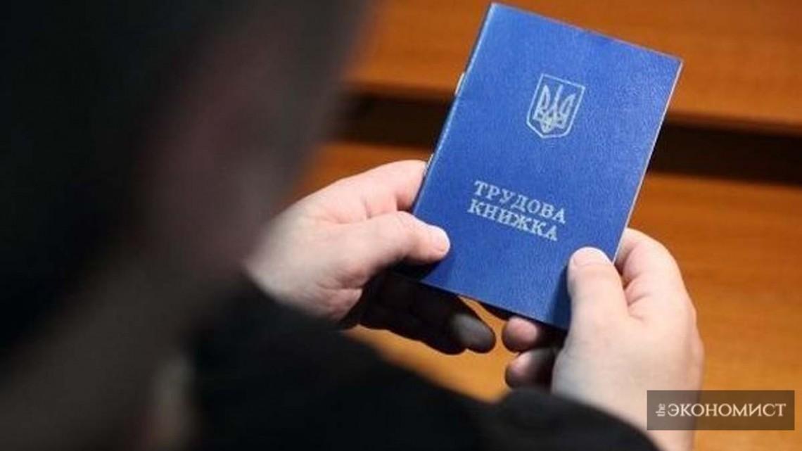 Порошенко объединил украинский рынок труда с европейским