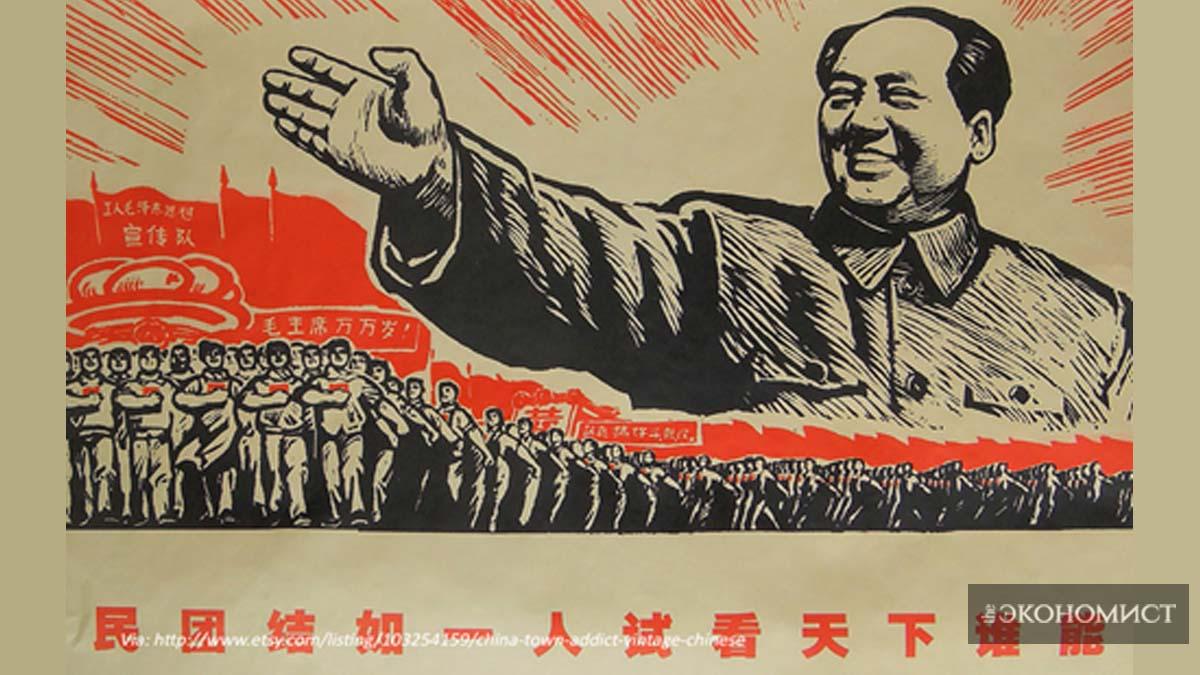 Трудармии – важнейший элемент в реализации политики «Большого скачка» в Китае