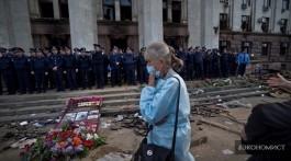 4 года со дня трагедии в одессе