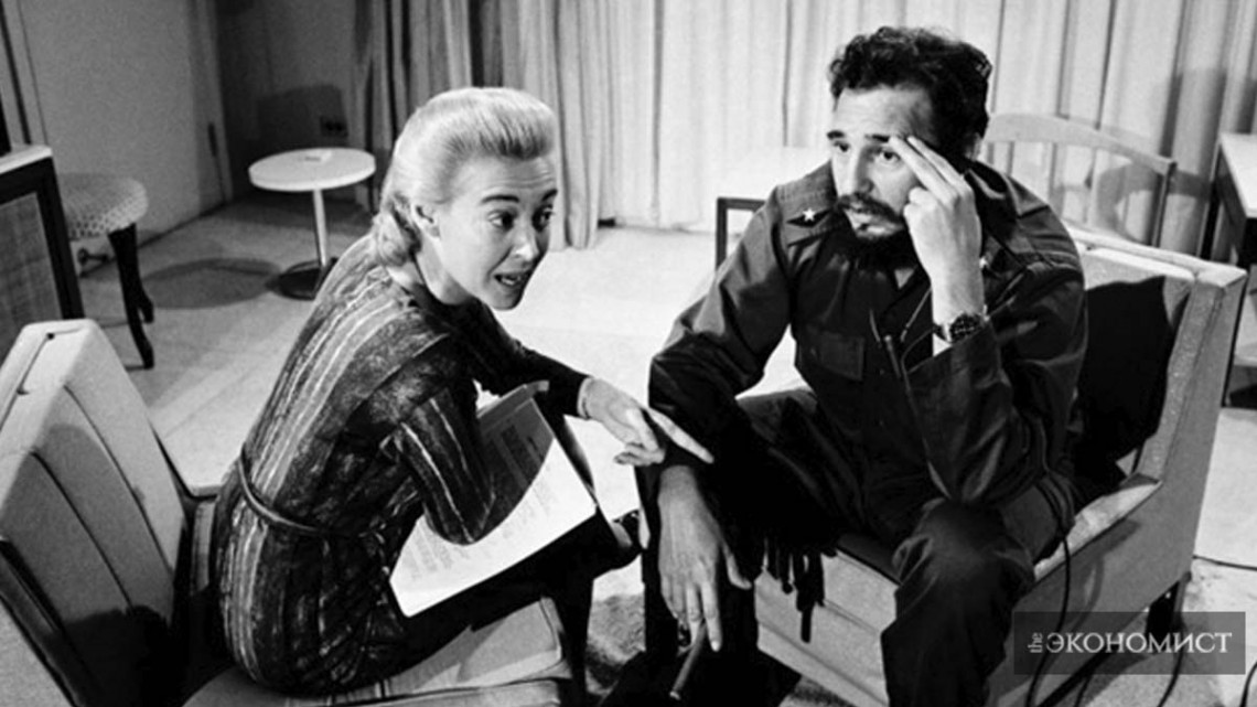 Второе интервью Кастро для Ховард 13 февраля 1964 года