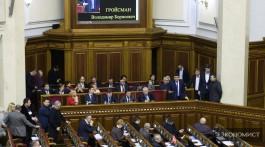 Звіт уряду яку правду ховають від українців