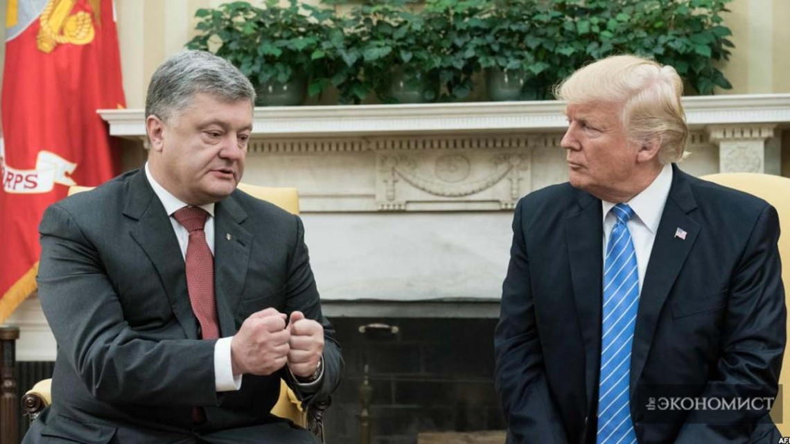 Администрация Порошенко коррумпирует Белый Дом