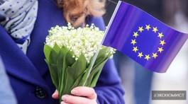 Ассоциация с ЕС: что мы делаем не так?
