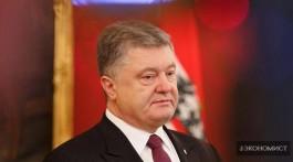 публичный аудит о порошенко