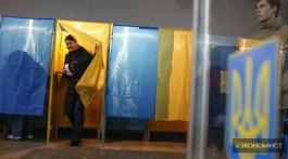 результаты выборов отг украина