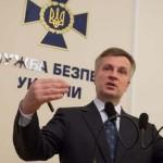 О чем заявил Наливайченко: предвыборные затеи