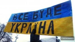 все буде украина