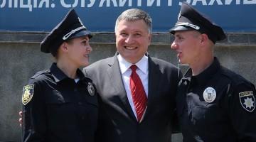 Аваков и Украина