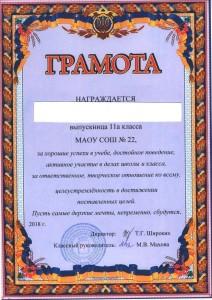 znakcom-2078699-618x876