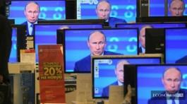 дезинформация РФ