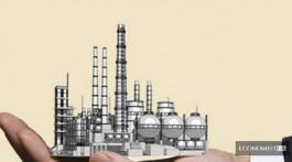 приватизация центрэнерго