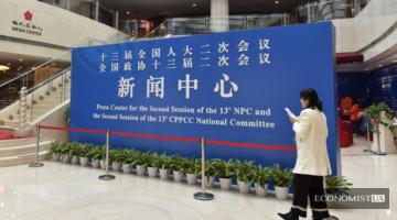 В Пекине начал работу пресс-центр «двух сессий» фото: Вэн Циюй/ «Жэньминь шицзюе»
